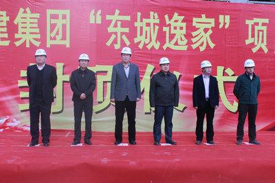 烟建集团济南分公司